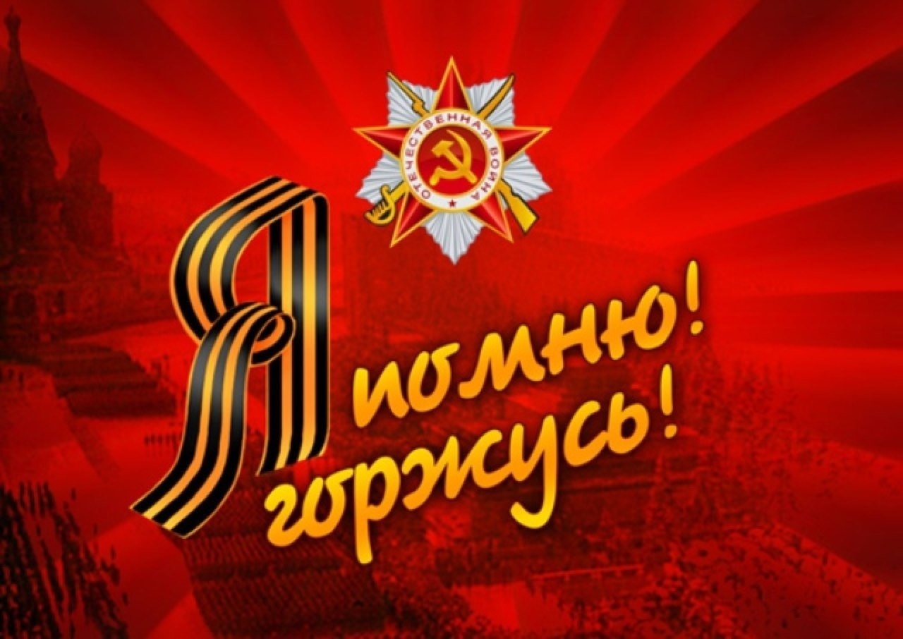 http://stopress.ru/files/node-5037_param-img.jpg